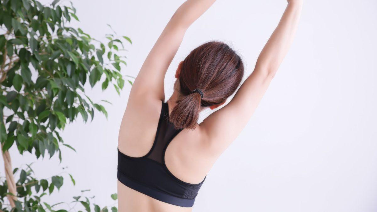 メレンゲの気持ちの肩こり腰痛改善ストレッチ