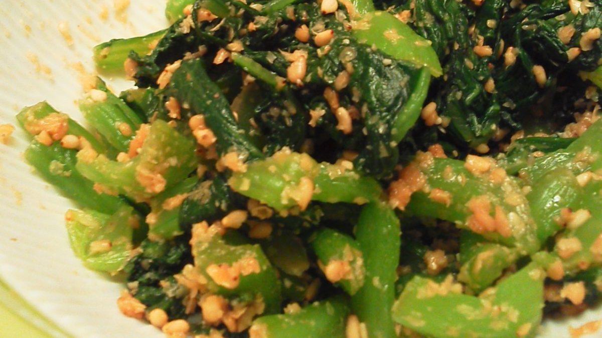 ウワサのお客さまの小松菜とツナの和え物レシピ