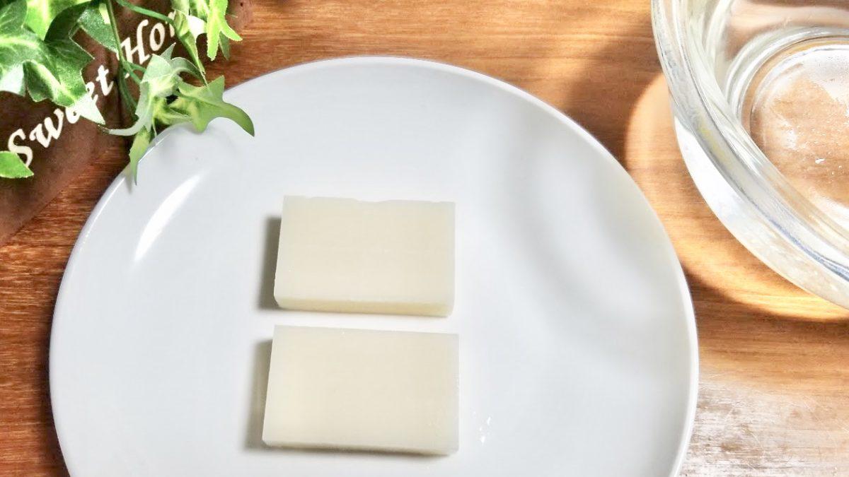 切り餅カルボナーラの作り方(工程1)