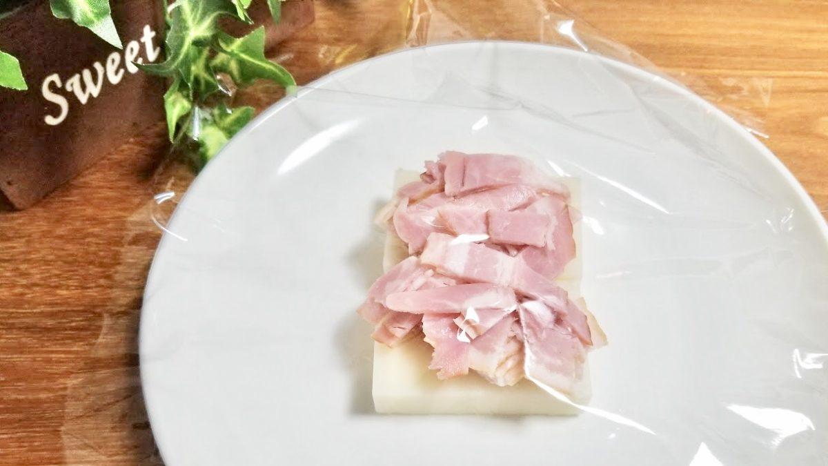 切り餅カルボナーラの作り方(工程2)
