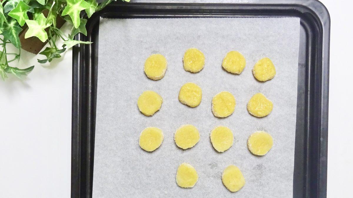 さくさくクッキーの作り方(工程7)