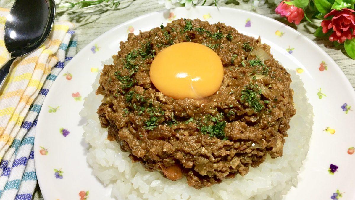 所ジャパンのリュウジのレンジ無水キーマカレーのレシピ