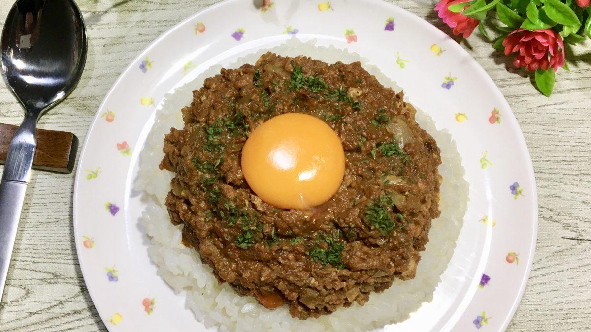 所JAPANのリュウジのカレーレシピ