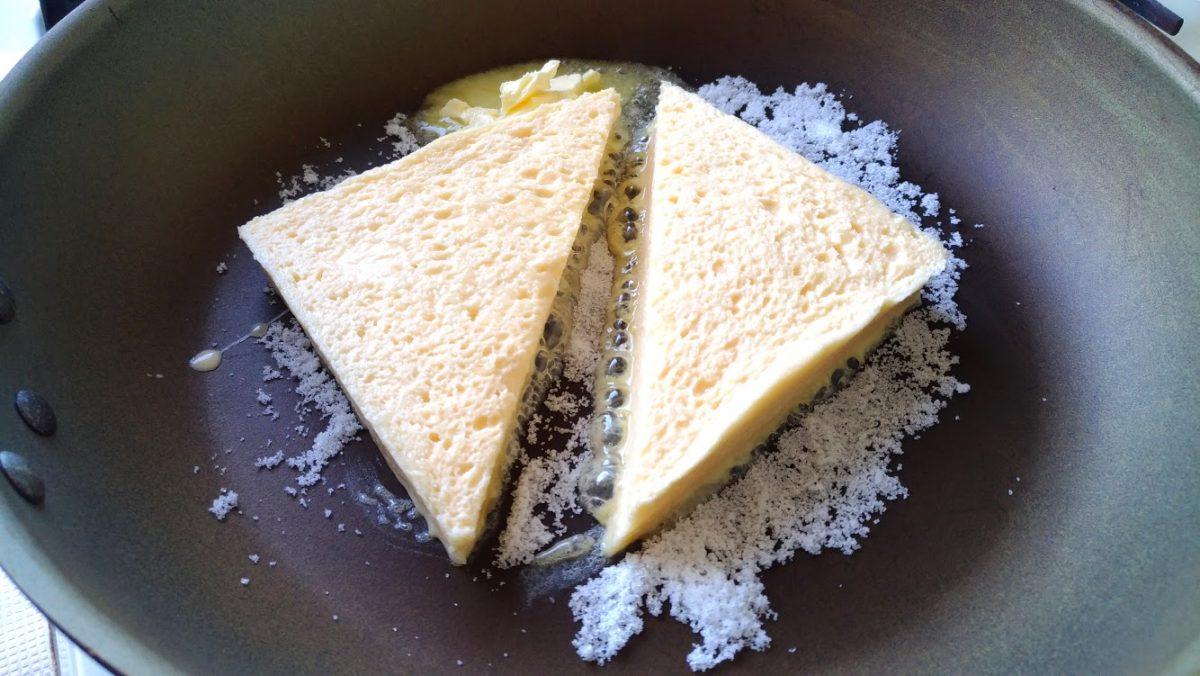 フレンチトーストの作り方(工程3)