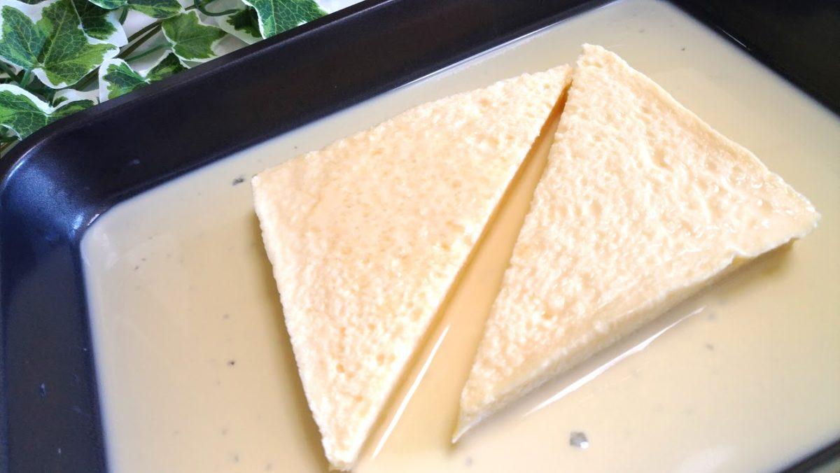 フレンチトーストの作り方(工程2-1)