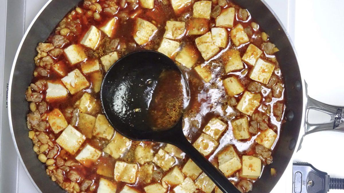 黄金比率の麻婆豆腐の作り方(工程7)