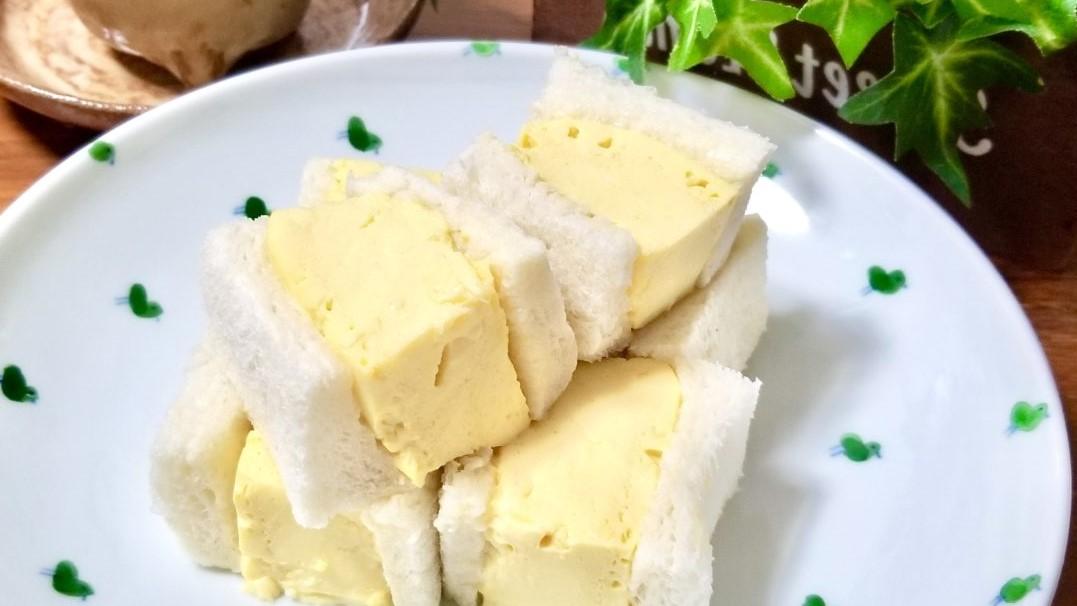 家事ヤロウの厚焼き玉子サンドのレシピ