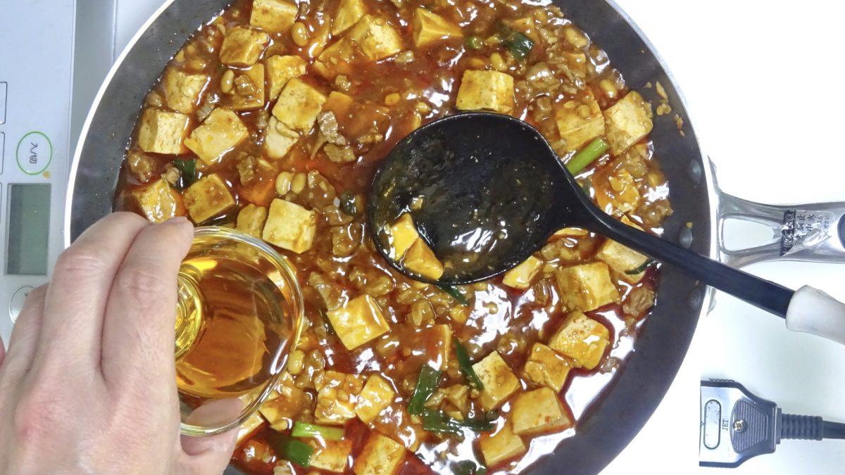 黄金比率の麻婆豆腐の作り方(工程9)
