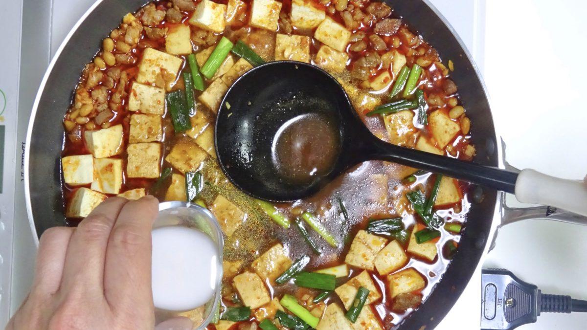 黄金比率の麻婆豆腐の作り方(工程8)