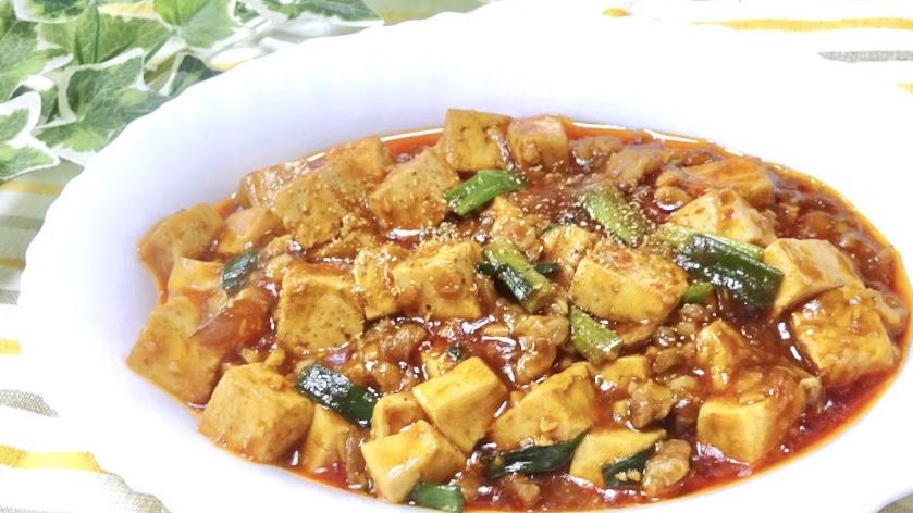 スッキリのミシュランシェフの黄金比率の麻婆豆腐レシピ
