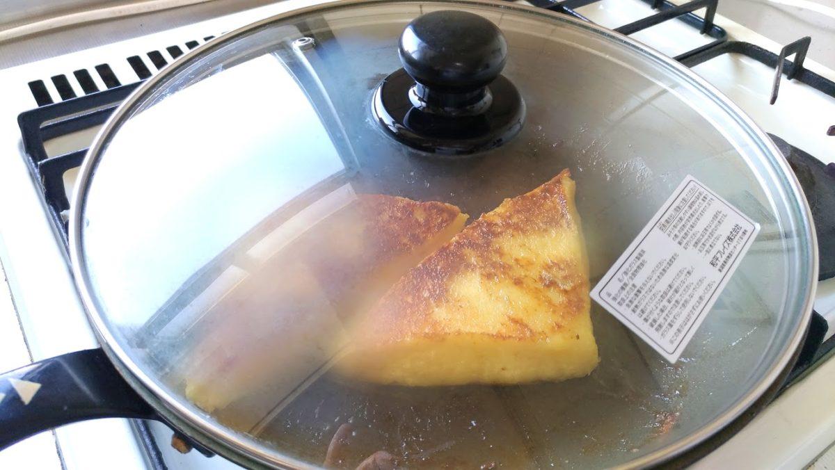 フレンチトーストの作り方(工程5)