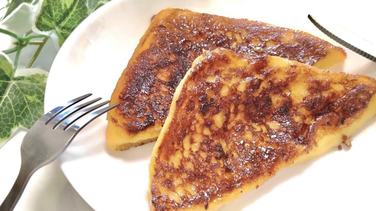 めざましテレビのホテルニューオータニのフレンチトーストレシピ
