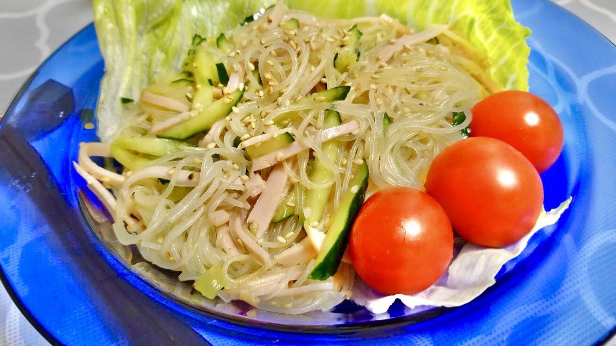 春雨サラダの引き算クッキングレシピ