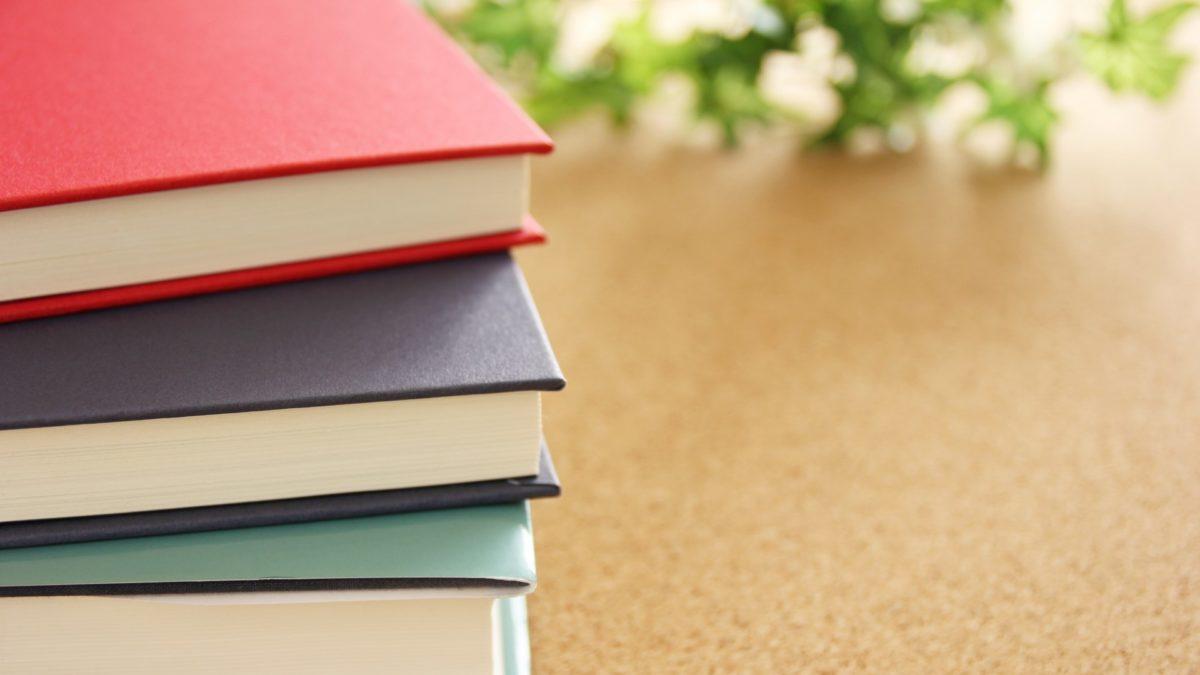 世界一受けたい授業の本