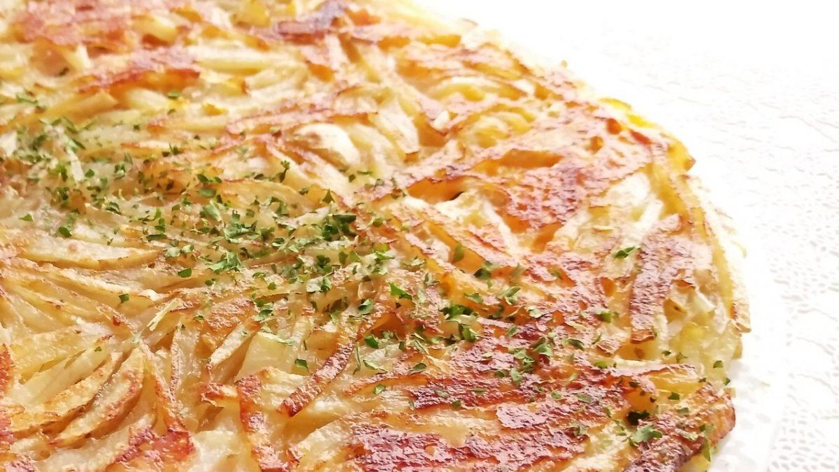 あさイチのもやち焼きレシピ