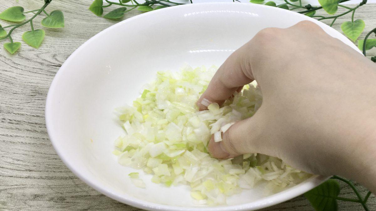 ねぎ塩だれの作り方(工程1)