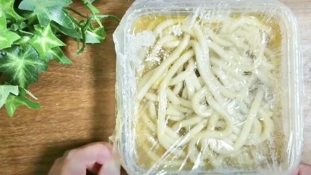 カレーうどんの作り方(工程5)
