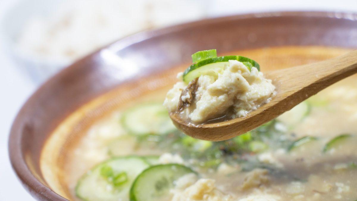 ヒルナンデスのサバ缶の冷や汁レシピ