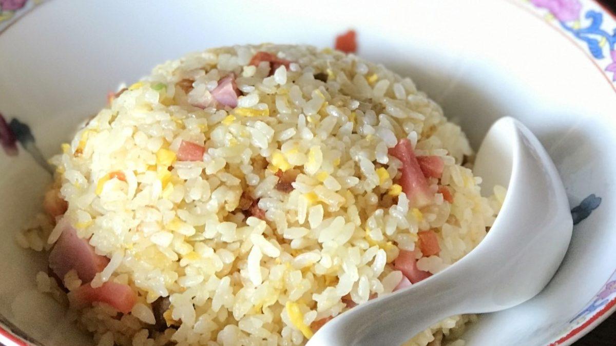 サタデープラスの炒飯レシピ