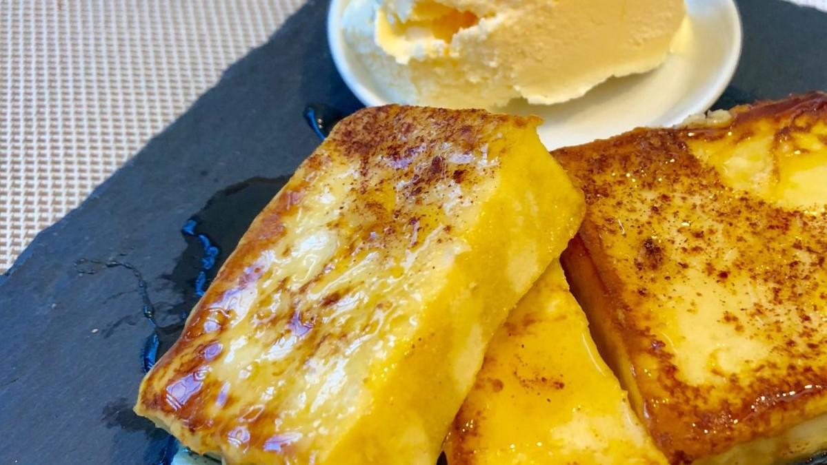 家事ヤロウの人生最高のフレンチトースト