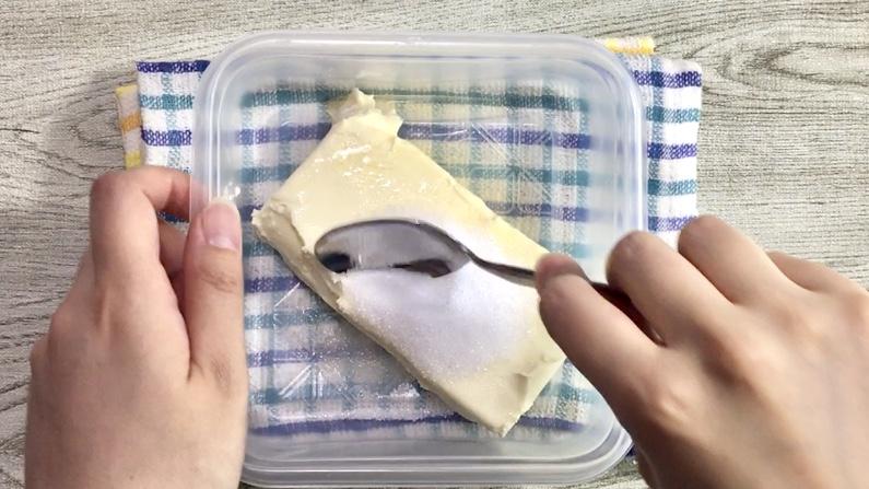 クリームチーズボールの作り方(工程2)