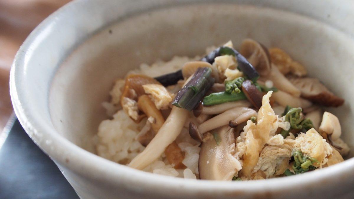 【ソレダメ】炊き込みご飯レシピ