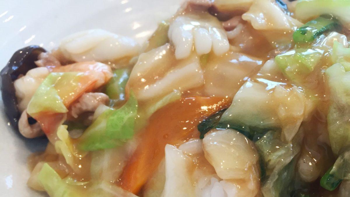 スッキリ 中華丼レシピ