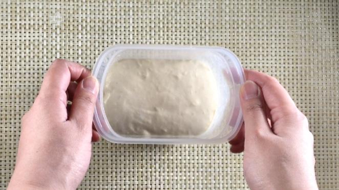 基本のBOXパンの作り方(工程5)