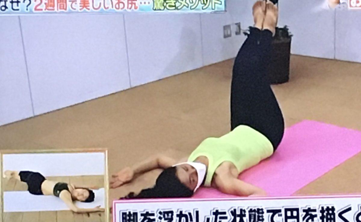ゴロゴロ脚上げ運動のやり方5