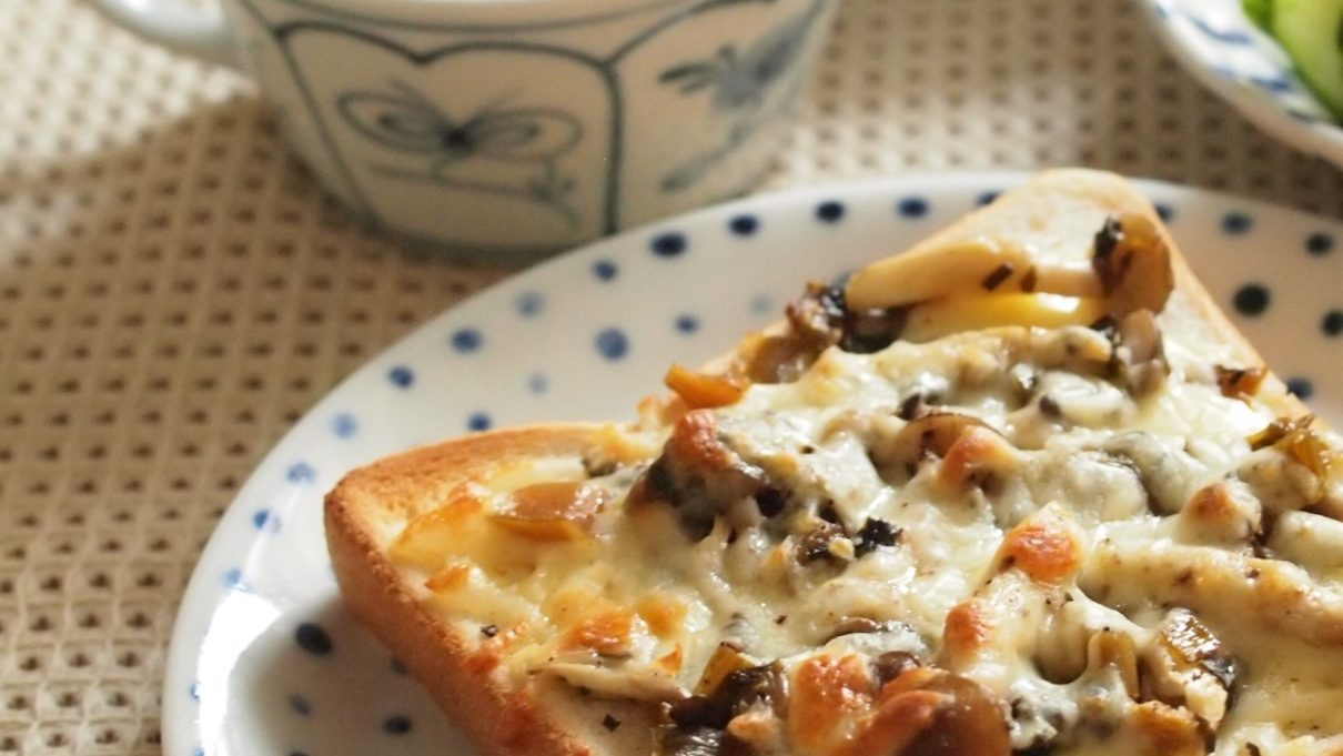 家事ヤロウの照り焼きトーストレシピ