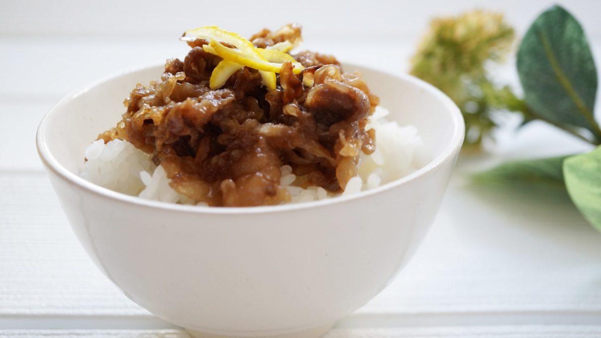 沸騰ワードの志麻さんの揚げゴボウの佃煮レシピ