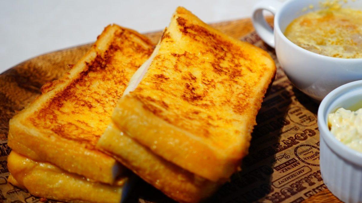 家事ヤロウのトーストレシピ