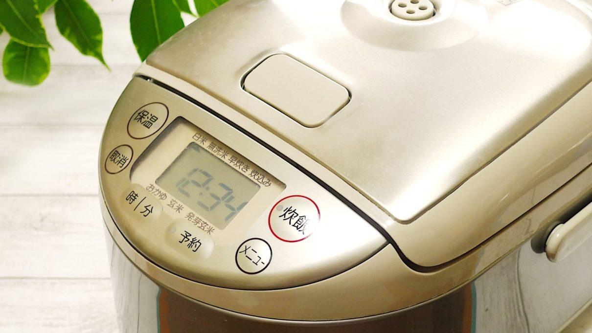 サタプラ 炊飯器ランキング
