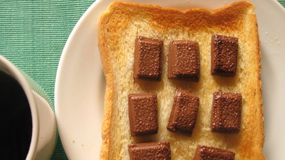 家事ヤロウのチョコレートトーストレシピ