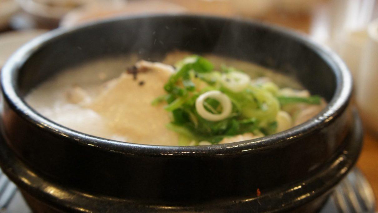 ヒルナンデスの参鶏湯レシピ