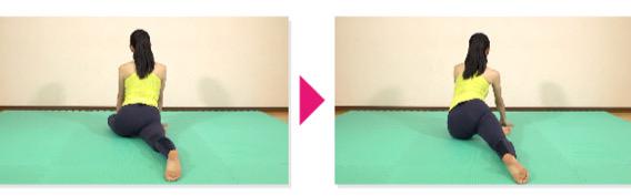 人魚風おしり筋伸ばしのやり方3