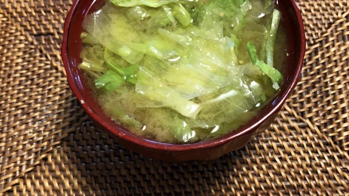 ケンミンショーのレタスの味噌汁レシピ