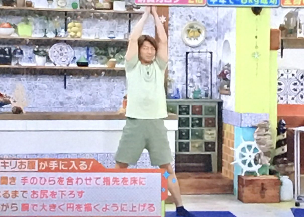 立ち筋トレ(スクワットアームサークル)のやり方3-2