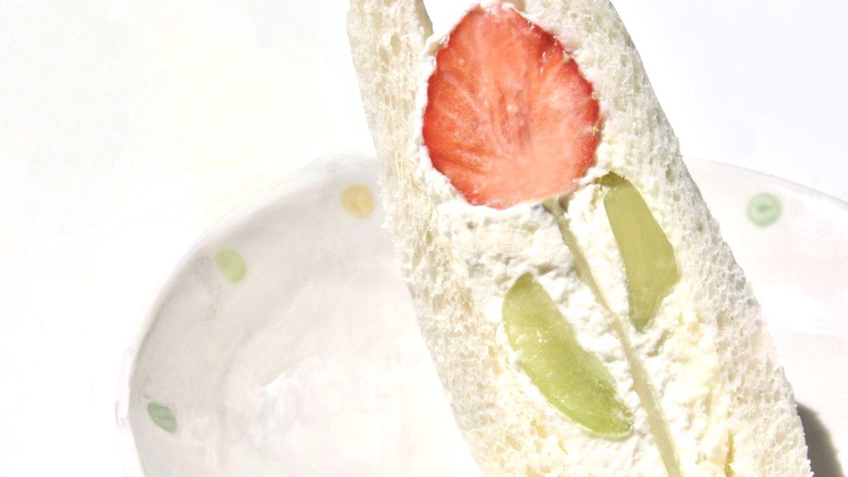 家事ヤロウのフルーツサンドレシピ