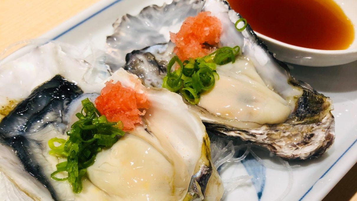 沸騰ワードの牡蠣のトマトポン酢レシピ