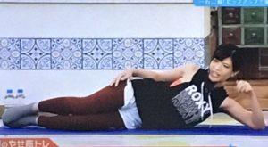お尻の痩せ筋トレ(ライイングヒップアブダクション)のやり方1
